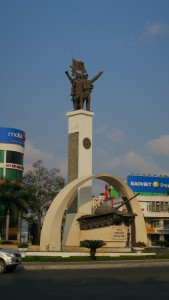 The victory monument in Buon Ma Thuot, one of many symbols of communism in this town.